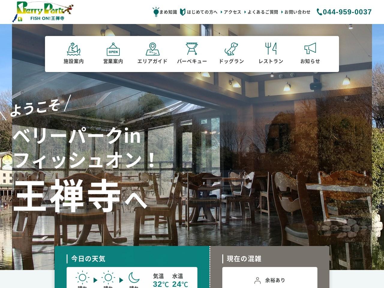 Screenshot of www.fishon-oz.jp