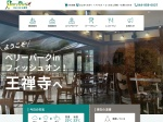 Screenshot of www.fishon-oz.jp