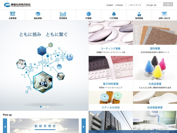 Screenshot of www.fkkasei.co.jp