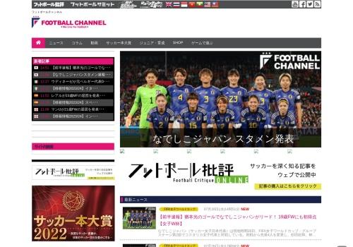 Screenshot of www.footballchannel.jp