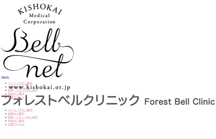 Screenshot of www.forestbell.jp