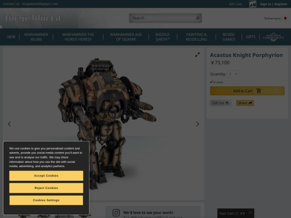 Screenshot of www.forgeworld.co.uk