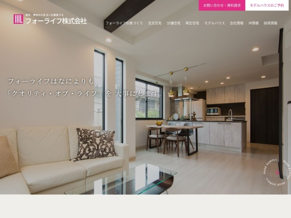 Screenshot of www.forlifeand.com