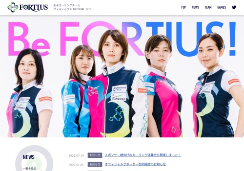 Screenshot of www.fortius.jp