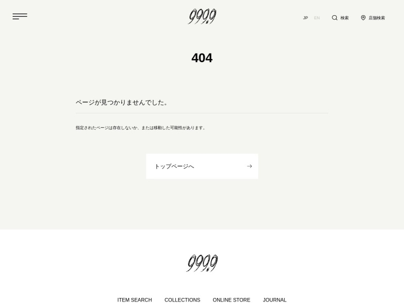 Screenshot of www.fournines.co.jp