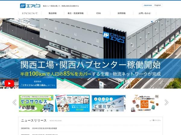 Screenshot of www.fpco.jp