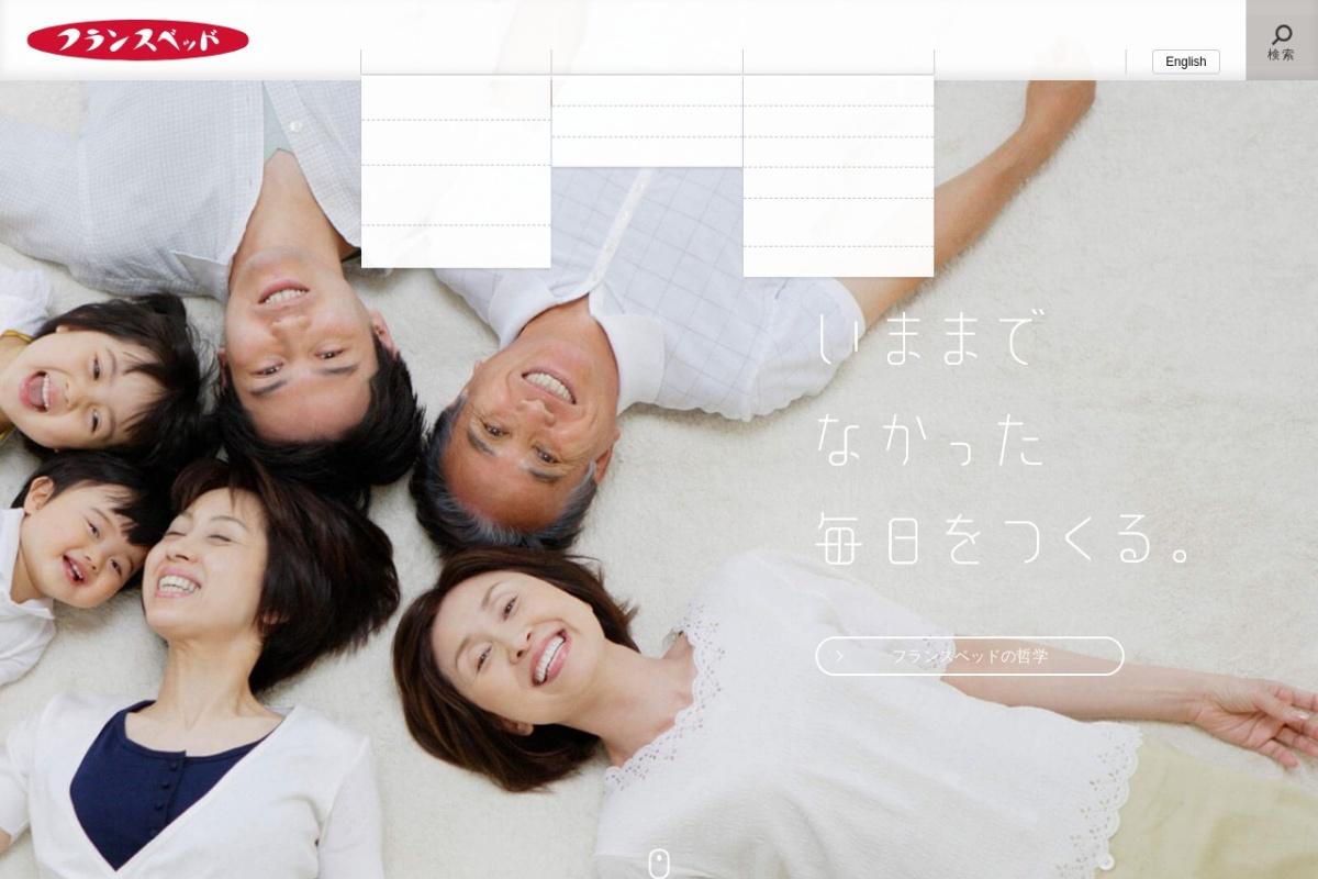 Screenshot of www.francebed.co.jp