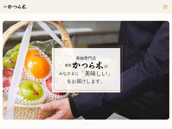 Screenshot of www.fruit-katuragi.com