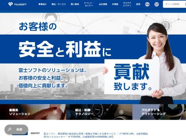 Screenshot of www.fsi.co.jp