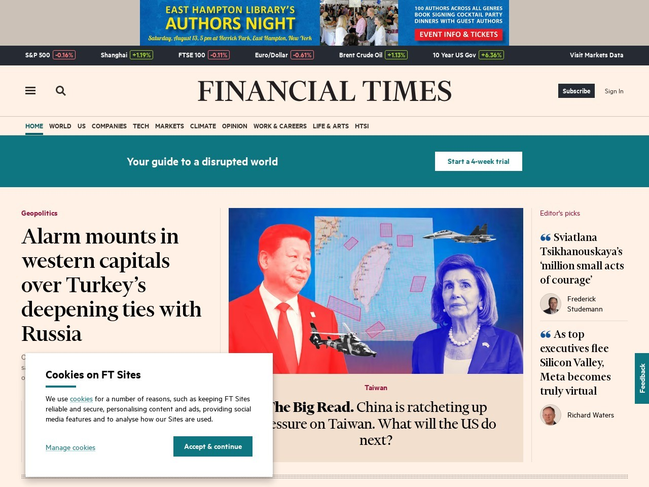 Screenshot of www.ft.com