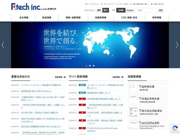 Screenshot of www.ftech.co.jp