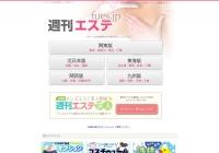 Screenshot of www.fues.jp