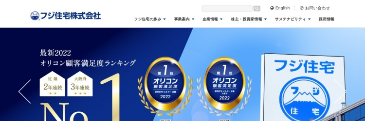 Screenshot of www.fuji-jutaku.co.jp