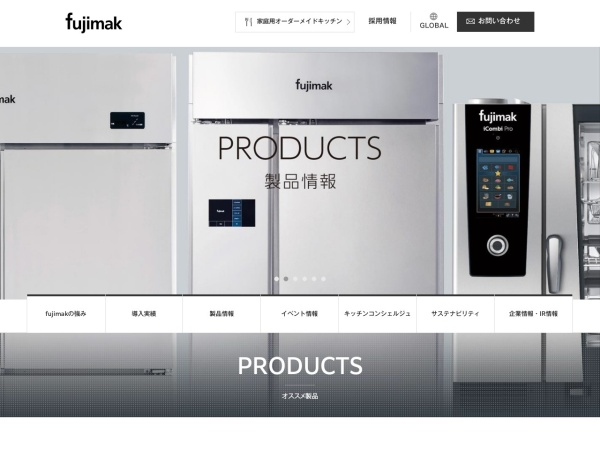 Screenshot of www.fujimak.co.jp