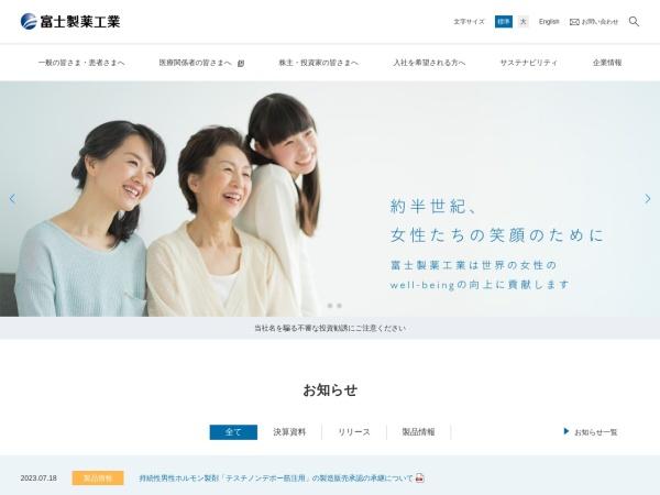 Screenshot of www.fujipharma.jp
