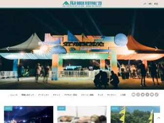 https://www.fujirockfestival.com/