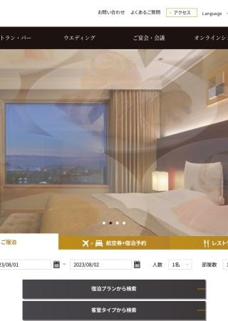 https://www.fuk.hotelokura.co.jp/