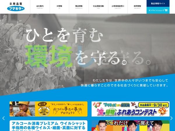 Screenshot of www.fumakilla.co.jp