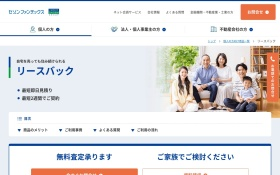 Screenshot of www.fundex.co.jp