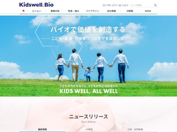 Screenshot of www.g-gts.com