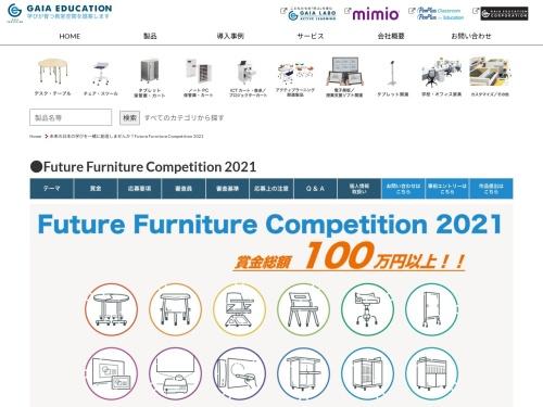 Screenshot of www.gaia-edu.co.jp