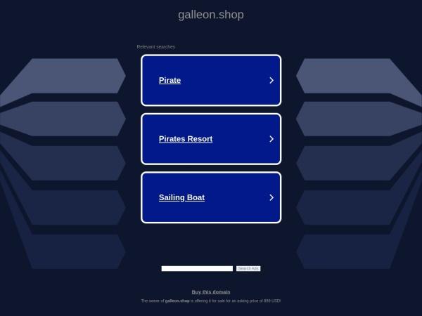日本で輸入菓子が買えるお店  GALLEON ガレオン