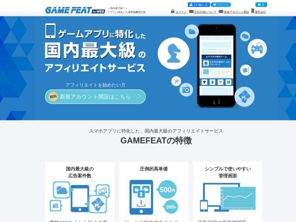 https://www.gamefeat.net/web/