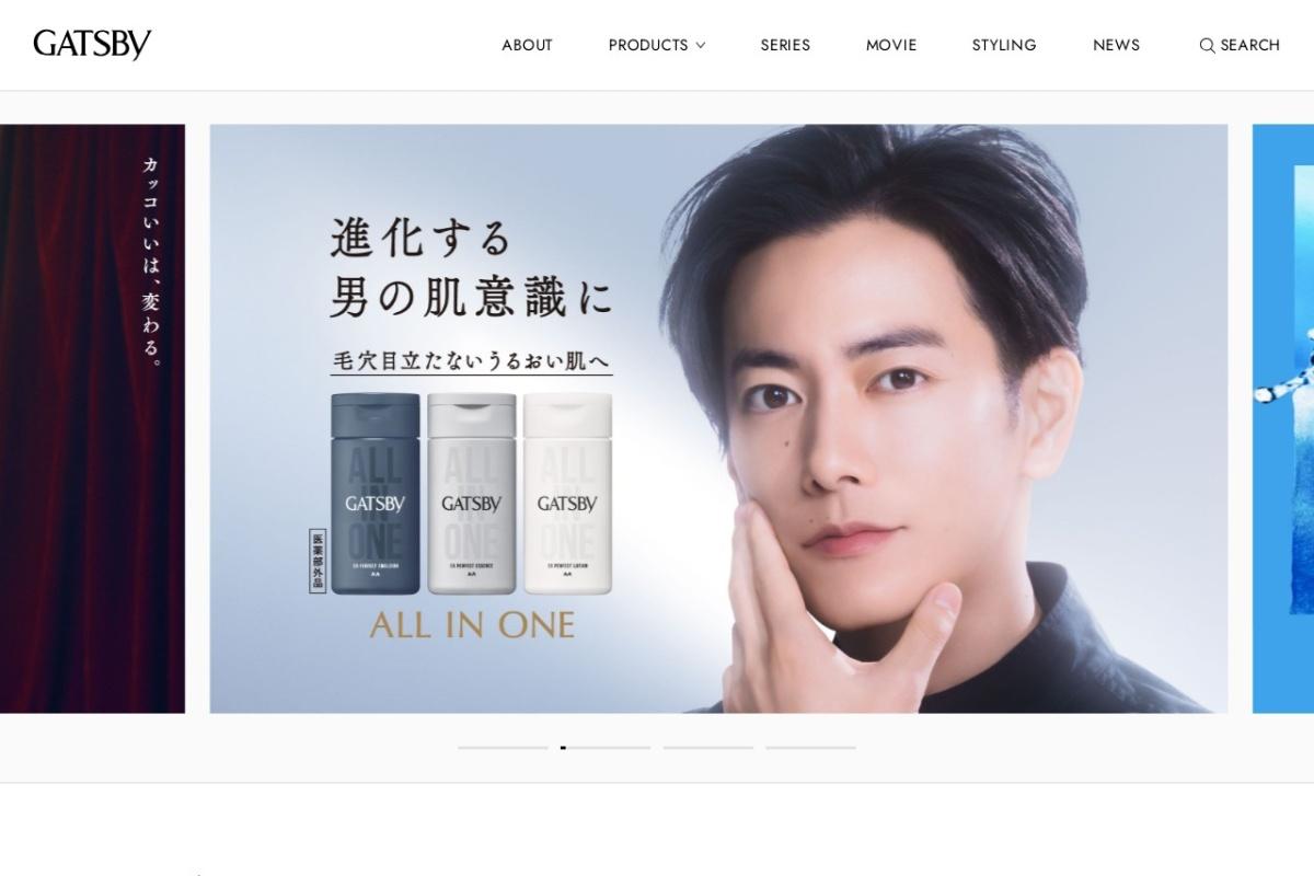https://www.gatsby.jp/