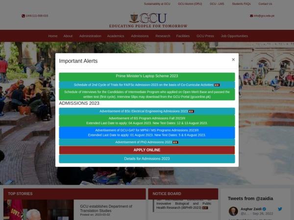 Screenshot of www.gcu.edu.pk
