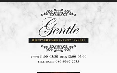 Screenshot of www.gentle-ginza.com