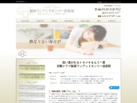 Screenshot of www.ginzakousai.com