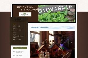 Screenshot of www.giovanni-hut.jp