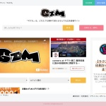 Screenshot of www.gizumo.net