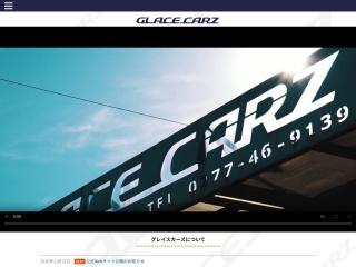 Screenshot of www.glacecarz.co.jp
