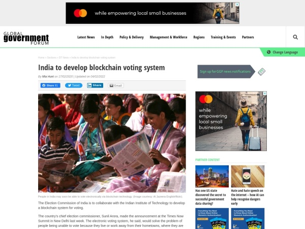 Screenshot of www.globalgovernmentforum.com