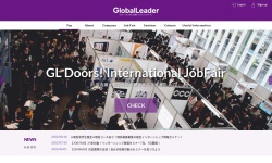 Screenshot of www.globalleadernavi.com