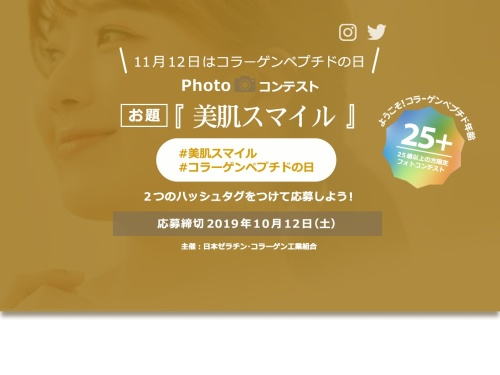 Screenshot of www.gmj.or.jp