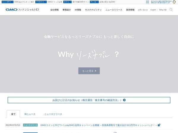 Screenshot of www.gmofh.com
