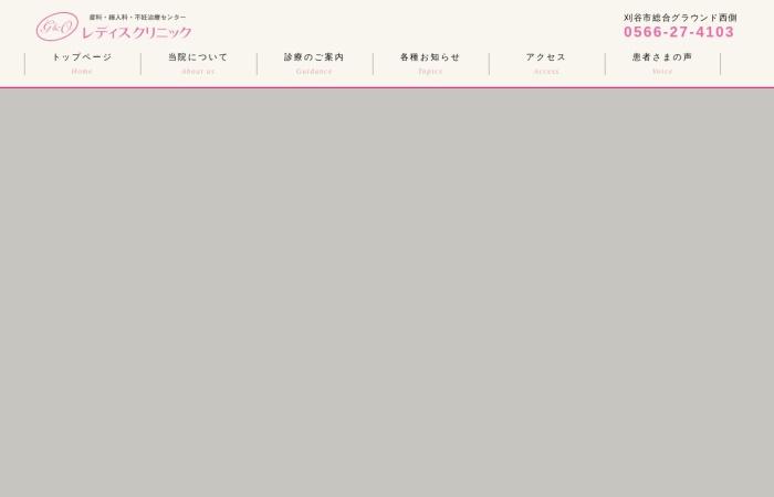 Screenshot of www.go-clinic.gr.jp