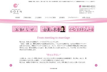 Screenshot of www.goen-p.com