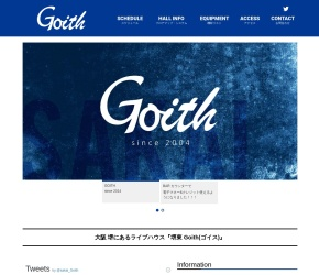 堺東Goith