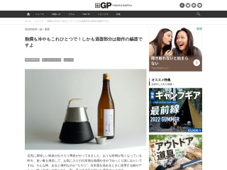 Screenshot of www.goodspress.jp