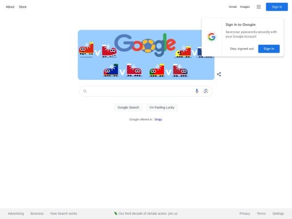 Screenshot of www.google.al