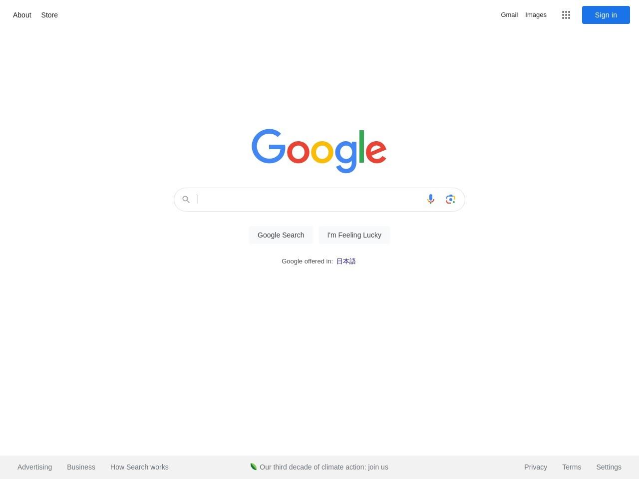 https://www.google.co.jp/landing/japanview/