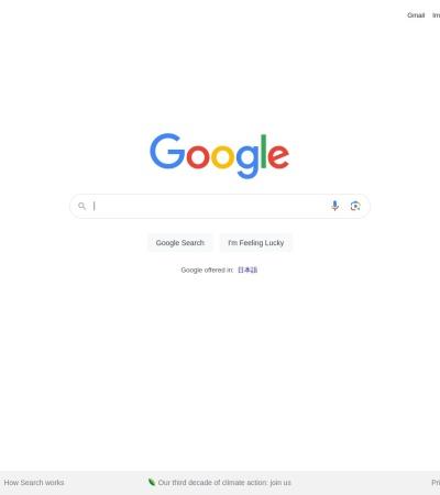 https://www.google.co.jp/