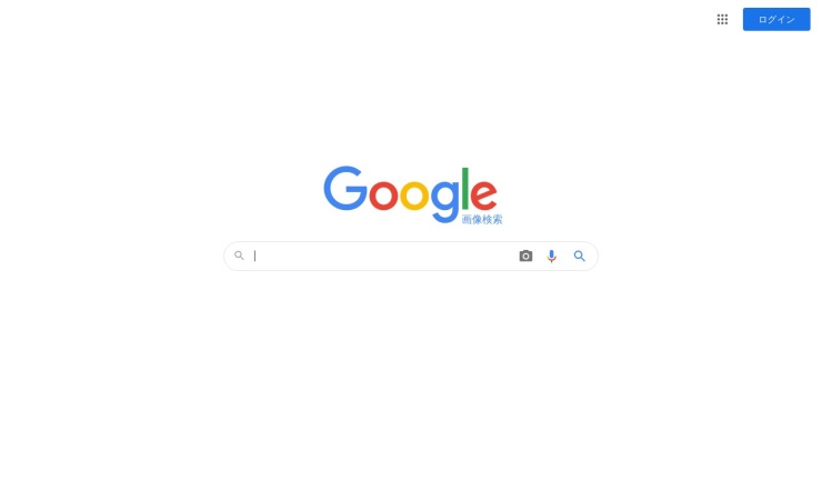 https://www.google.co.jp/imghp?hl=ja
