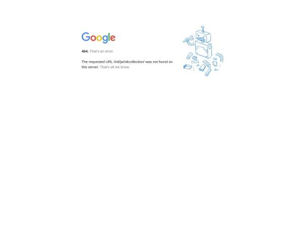 https://www.google.com/intl/ja/nikcollection/