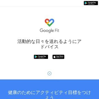 Google Fit対応の小型スマートウォッチ ―「Mi Band」がおすすめ 7