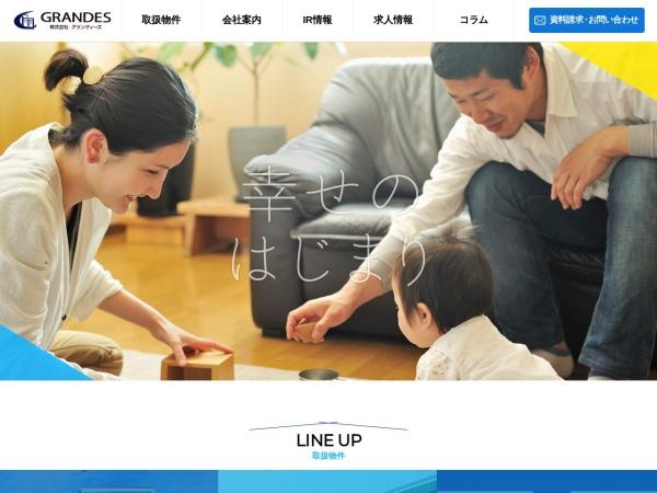 Screenshot of www.grandes.jp