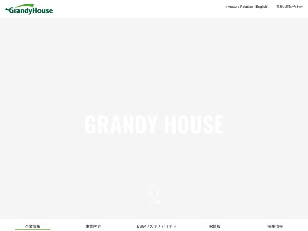 Screenshot of www.grandy.co.jp